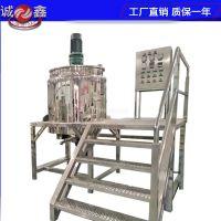 厂家出售立式不锈钢搅拌锅化工潜水式搅拌设备面膜液常用生产设备