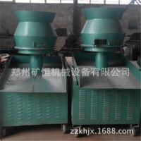 生物质颗粒成型设备 秸秆压块机 高密度秸秆煤成型机 锯末压块机