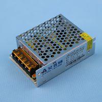 12V3.2A电源 监控电源  监控摄像头电源 12V开关电源 设备批发