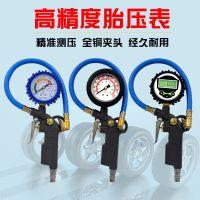高精度胎压表汽车用胎压计轮胎气压表测胎压监测器打气表枪带充气