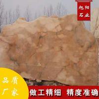 定制石雕假山天然风景石自然石刻摆件 大型户外园林景区公园摆设