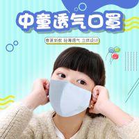 舒美佳儿童系列夏季防尘口罩 户外防晒可清洗卡通面罩PM2.5批发