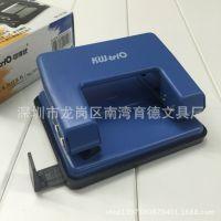 供应正品台湾可得优打孔器2孔铁质打孔机 KW-9738打孔机 可打20张