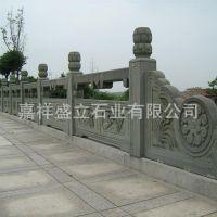 户外天然大理石护栏石雕石栏板石栏杆园林石围栏装饰