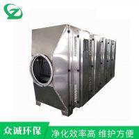 UV光氧催化废气净化器设备 光氧有机废气处理设备