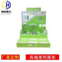 手机充电器头展示台亚克力物料制作东莞锦瀚工厂直销手机配件展台