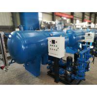 蒸汽冷凝水回收器厂家设计制造BeLN-1