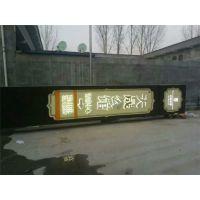 北京国外精神堡垒设计|国外精神堡垒设计|国外精神堡垒设计公司