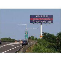 为您推荐大广高速公路广告