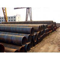 供应桥梁打桩用Q235B直缝焊管 天然气管道用大口径螺旋钢管