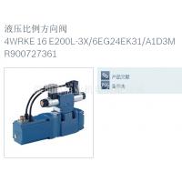 力士乐比例阀R901220203,4WRKE 16 E200L-3X/6EG24EK31/A1D3M