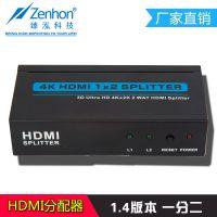 臻泓科技HDMI分配器1进2出,一分二HDMI高清4K分屏器