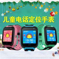 凯的 KD-003 智能穿戴 儿童电话手表 儿童定位手表 学生插卡拨号 厂家直销