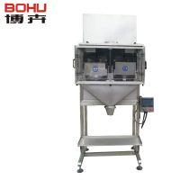 上海博卉半自动粉末颗粒包装机械