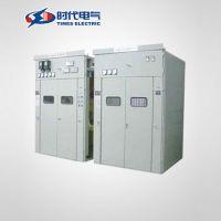 高低压配电柜无线温度监控系统