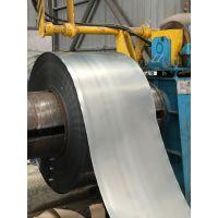 佛山201压延超薄不锈钢带薄料厂家