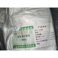 精致型 柱层层析硅胶 化学试剂层析硅胶 200-300目 1000g/袋