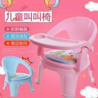 儿童椅子宝宝叫叫椅靠背椅儿童椅子幼儿园小板凳塑料带餐盘可拆卸