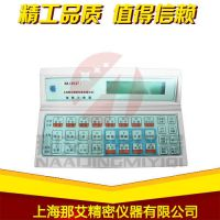 血细胞分类计数器 32种细胞计数器  上海那艾血球计数器厂家