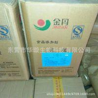 现货销售液体L-乳酸防腐保鲜正品金丹乳酸80%酸味调节剂欢迎垂询