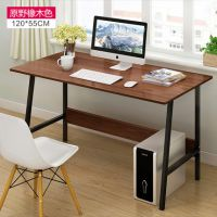 电脑桌台式写字简约现代家用办公桌卧室经济型简易单人书桌桌子桌
