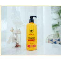 蜂蜜洗发水,蜂胶蜂蜜洗发水,atreus,招代理