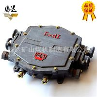 BHD2-1/127-6G 煤矿用低压电缆接线盒 电话分线箱 六通接线盒