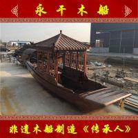 仿古木船生产厂家 防旧色观光船 影视道具木船 休闲客船