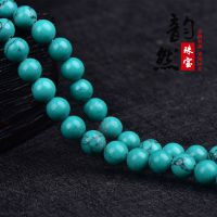 韵然 优化绿松石半成品饰品配珠 diy手链配饰材料 手工散珠配件