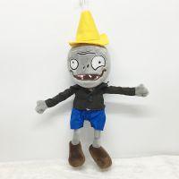 万圣节礼物 植物大战僵尸公仔 毛绒玩具抓机娃娃儿童创意礼品黄鸭
