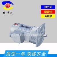 支持混批 NL05微型减速电机 机械减速电机