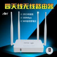 物联网无线路由器WIFI穿墙7620N家用路由器OEM深圳厂家