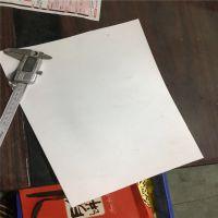 现货抛售半透明PP薄片 龙岗1.0mm彩色胶片 深圳本色磨砂PP片材