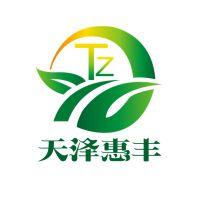 湖北天泽惠丰生态农业发展有限公司