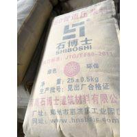 郑州结构加固灌浆料厂家