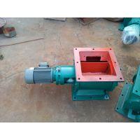 【玉嘉供应】-供应星型卸料器-YJD型叶轮给料器-卸灰阀(铸铁阀体耐磨损)