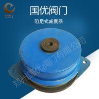 郑州国优减震器国标ZD型阻尼弹簧减振器水泵风机空调座装减震器可定做