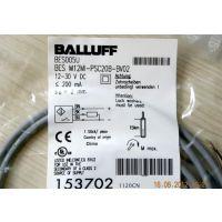 BALLUFF巴鲁夫连接导线 BCC M418-0000-1A-044-PX0825-020,模拟型