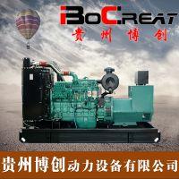 150KW柴油发电机组 150千瓦康明斯发电机组 全国联保