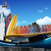 室外儿童游乐项目冲浪者 冲浪者游乐设备厂家