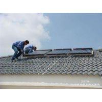 宁波皇明太阳能热水器维修电话—皇明服务中心