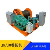 JK/JM电控卷扬机 建筑电动卷扬机手刹 1吨2吨3吨5吨10吨