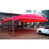 推拉蓬活动雨棚特价促销大排档遮雨棚