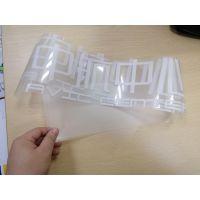 布吉厂家定制单白异型磨砂静电膜多少钱一个方