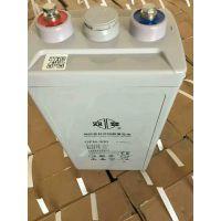双登蓄电池2V300AH免维护电厂通讯设备专用