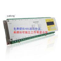 带液晶屏提供485通信协议智能照明控制模块YKCT-D012/16A