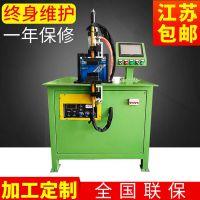 【厂家直销】焊信机械不锈钢对焊机 金属对焊机 氩弧焊自动对焊机