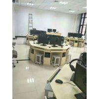 南阳网络室教学电脑桌——电教室培训桌新闻(至千里)