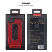 新款 碳纤纹 苹果iphonex 华为P20  tpu+pc四角防摔手机壳/套