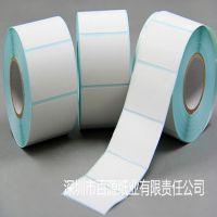 三防不干胶条码纸40x30 标签纸 热敏条码纸 印刷超市 物流条码纸